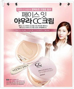 Ảnh số 51: CC Cream Face It Aura Color Control The Face Shop - Giá: 330.000